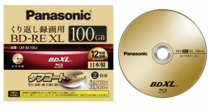 Panasonic-100GB-disk2