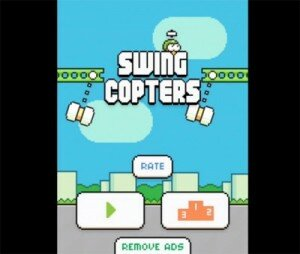 swing-copters-400x339